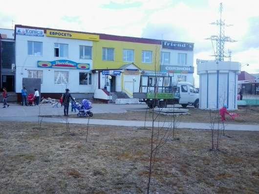 Действующий магазин 800 кв.м. в центре г. Покачи, ХМАО