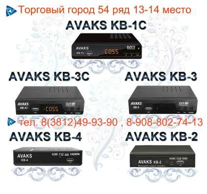 Цифровые приставки DVB-T2  оптом и в розницу