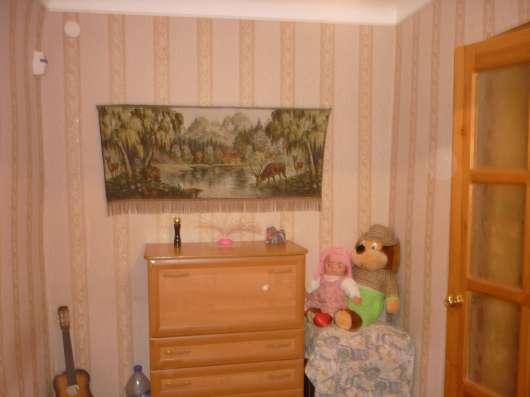 Продам дом в центре Таганрога Фото 2
