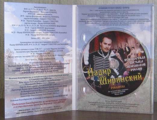 Аудио CD