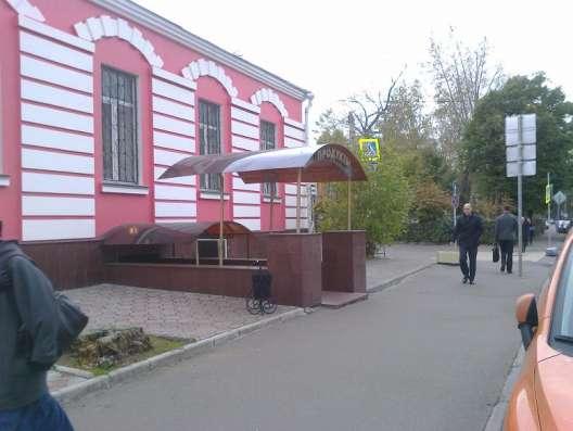 Сдаём продуктовый магазин в Москве Фото 6