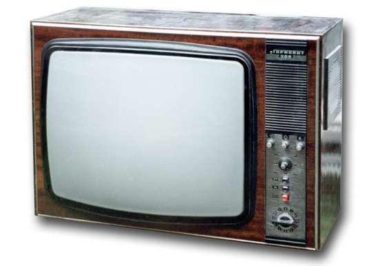 Телевизор Горизонт-206.