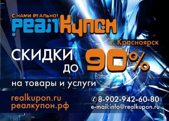 Дешево печать визиток в Красноярске Фото 2