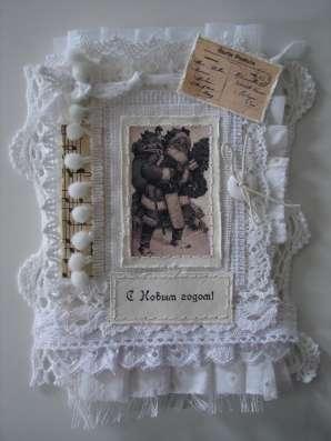 Подарки, сувениры, открытки ручной работы