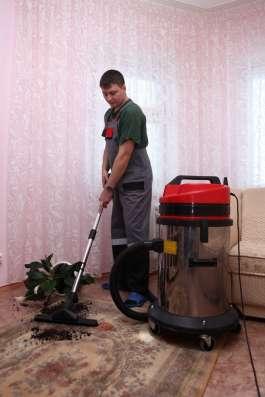 Химчистка ковров на дому в Нижневартовске Фото 1