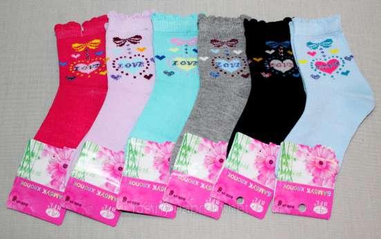 Колготы и носки для мальчиков и девочек 4 сезова от 1 до 12 лет