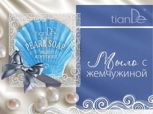 Новогодние подарки в Москве Фото 1
