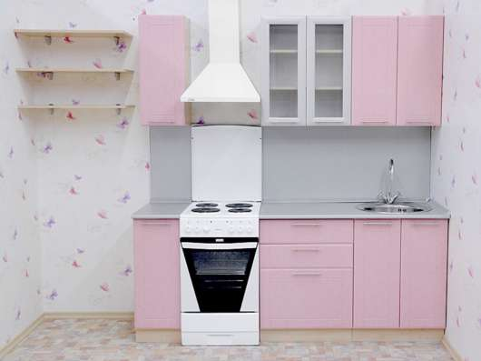 Кухня Катику