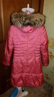 Пальто зимнее на холлофайбере