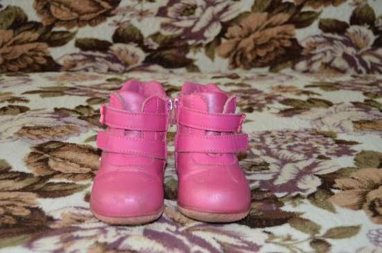 Осенние ботинки для девочки в продаже в Пензе Фото 1