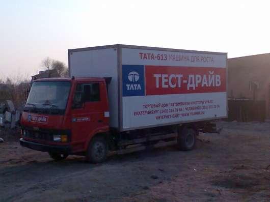 Продам ТАТА613