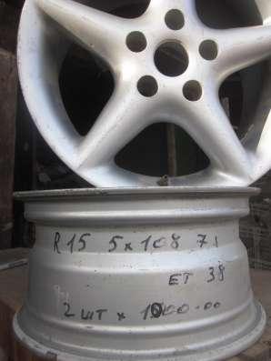 Диски R15 5х108