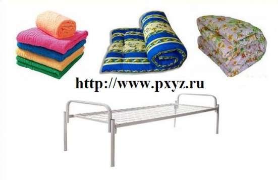 Кровати металлические и текстиль