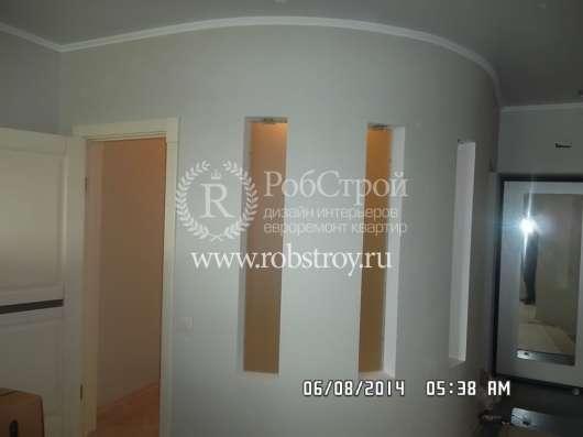 договор на ремонт квартир в омске Фото 1