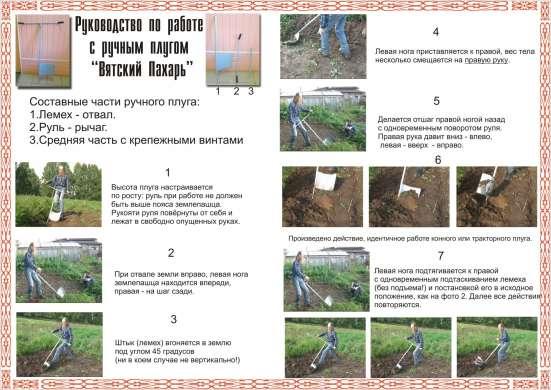 Вятский пахарь чудо лопата в Москве Фото 2