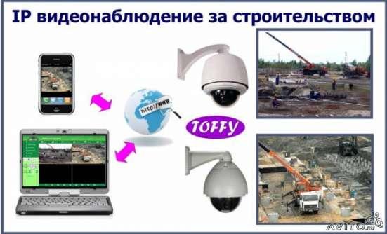 Продажа и монтаж систем безопасности в России в Москве Фото 3