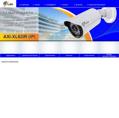 5-ти портовый видеорегистратор AXI-042 AHD 1080 Р в Москве Фото 4