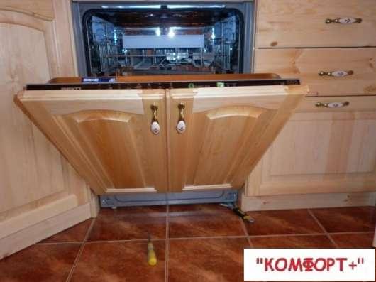 Установка посудомоечных машин в Омске Фото 2