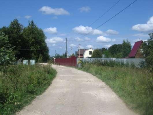 Земля 15 соток в деревне c газом, Подмосковье север области.