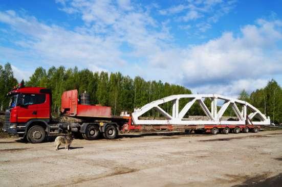 Аренда трала.перевозки негабаритных грузов