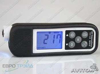 Толщинометры Евротрейд. Доставка 1 час бесплатно