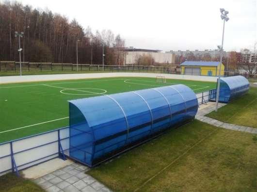 Строительство спортивных площадок для мини футбола, теннисны