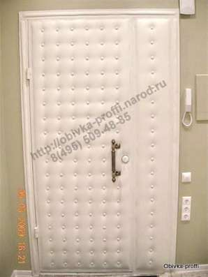 Обивка дверей в Москве Фото 1