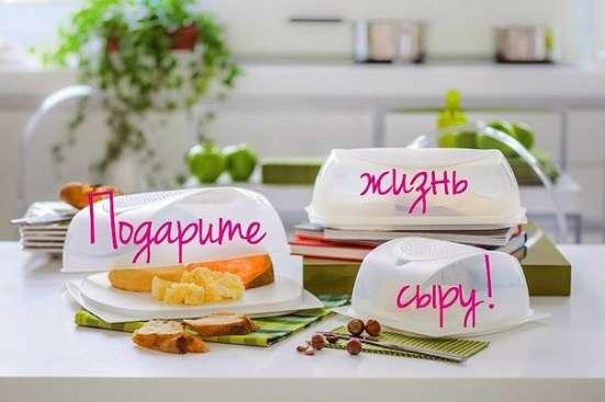 """""""Умная сырница"""" прямоугольная Tupperware"""