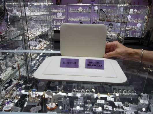 таблички для ювелирных магазинов
