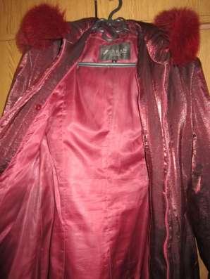 Зимняя куртка в Чебоксарах Фото 2