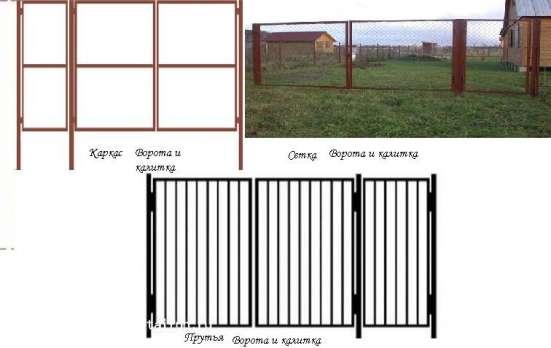 Продаем металлические садовые ворота и калитки