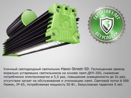 Завод светотехники ЛЕДЕК предлагает сотрудничество в Санкт-Петербурге Фото 3