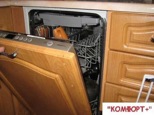 Установка посудомоечных машин в Омске Фото 1