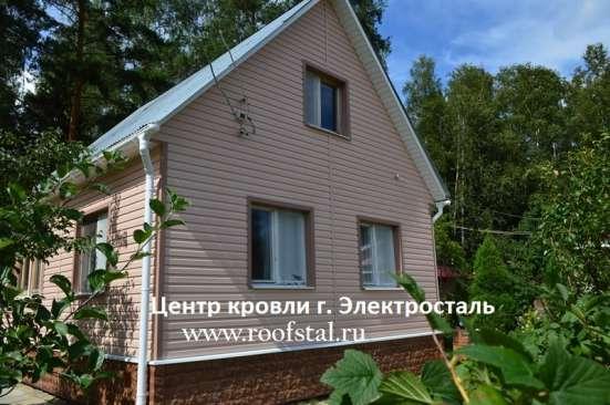 Сайдинг Деке купить в Электростали. Посмотреть фото в Москве Фото 3