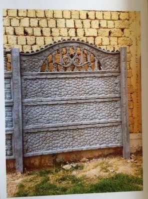 продам срочно декоративные железобетонные заборы в г. Ташкент Фото 1
