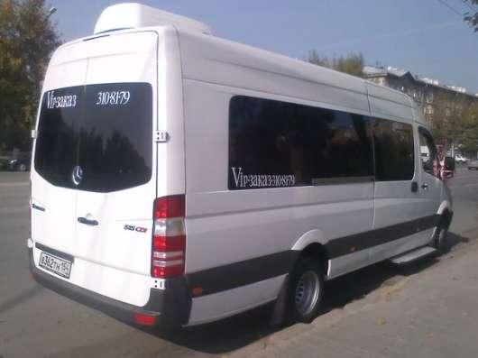 заказ микроавтобуса в Новосибирске Фото 4