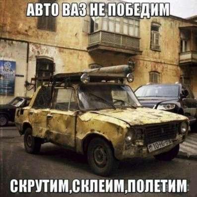 Авто-техпомощь на дороге! Легковые,грузовые,фуры. 24 часа. в Москве Фото 2