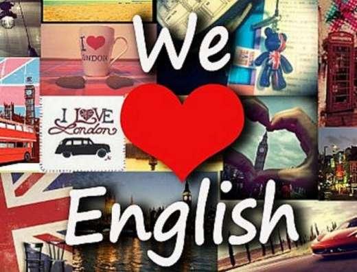 английский язык индивидуально
