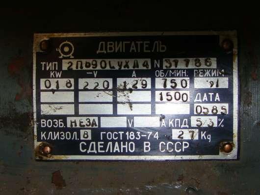 Эл.двигатели с тахометром,сельсины,эл.двигатели типа РД-09 в Белгороде Фото 2