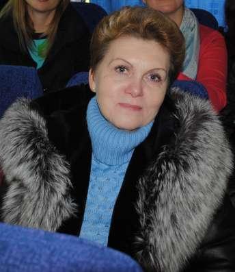работа учителя начальных классов в Москве
