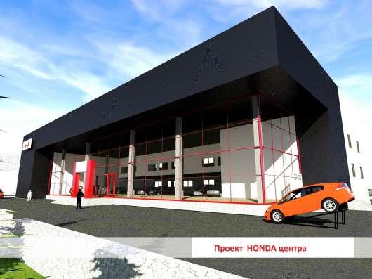Архитектурное проектирование в Казани Фото 1