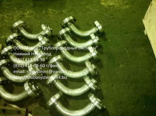 Колено фланцевое ГОСТ 22794-83