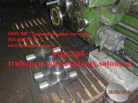 Тройник ОСТ 92-3913-76 Ру до 100 МПа