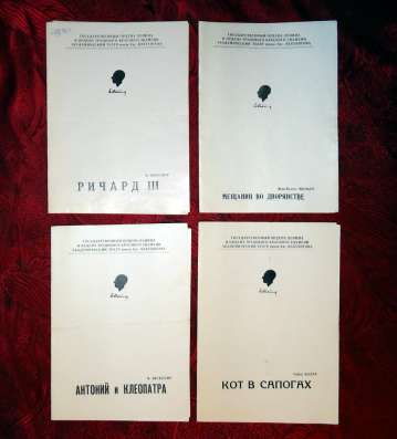 Программки театра им. Вахтангова 70-х годов