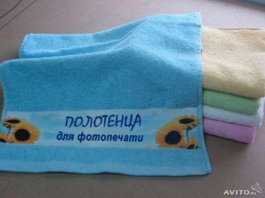 Печать на подушках и полотенцах