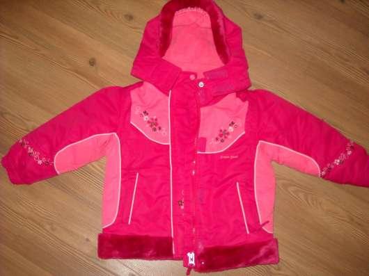 Зимний комбинезон X-Treme (Канада) на девочку,  97 см