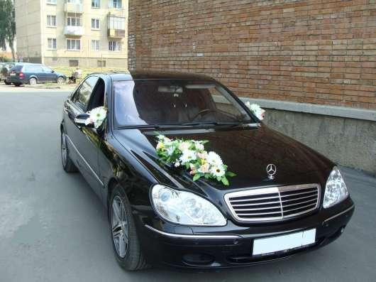 Мерседес - автомобиль на свадьбу и праздник