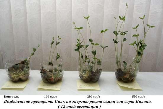 регулятор роста растений СИЛК