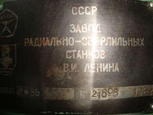 2м55 Радиально-сверлильный в Челябинске Фото 2