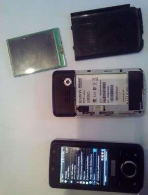 Рабочий Смартфон GSmart MS 800 или дисплей от него в Москве.